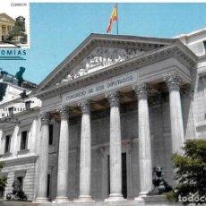 2010 Tarjeta maxima CONGRESO DE LOS DIPUTADOS