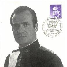 1987 Tarjeta maxima Rey JUAN CARLOS I Matasellos La LINEA DE LA CONCEPCION