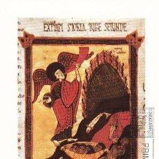Sellos: EDIFIL 2285, CÓDICE DE BURGO DE OSMA, TARJETA MAXIMA PRIMER DIA DE 29-9-1975. Lote 103702175