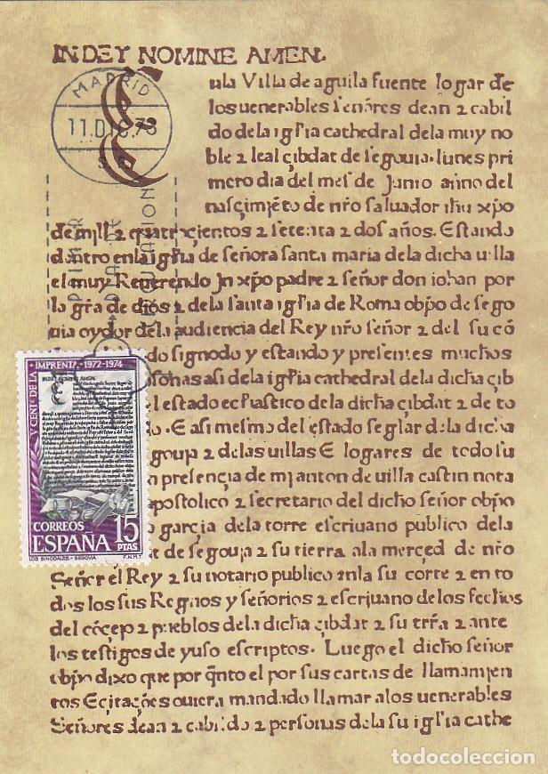 LOW COST AZULRIOSTRA IMPRENTA V CENTENARIO SINODALES AGUILAFUENTE SEGOVIA 1973 (EDIFIL 2166) TM PD. (Sellos - España - Otros - Tarjetas Máximas )