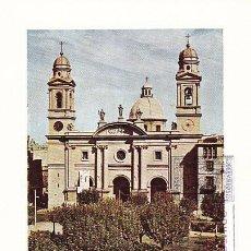 Sellos: DIFIL 2296, CATEDRAL DE MONTEVIDEO (URUGUAY), TARJETA MAXIMA DE PRIMER DIA DE 12-10-1975. Lote 105987287