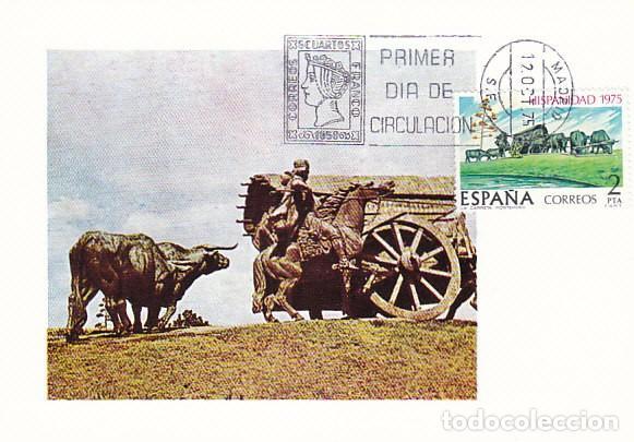 EDIFIL 2294, LA CARRETA, OBRA DE BELLONI, TARJETA MAXIMA DE PRIMER DIA DE 12-10-1975 (Sellos - España - Otros - Tarjetas Máximas )