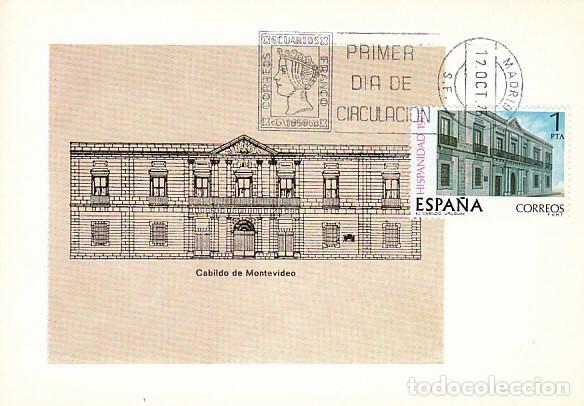 EDIFIL 2293, EL CABILDO DE MONTEVIDEO (URUGUAY), TARJETA MAXIMA DE PRIMER DIA DE 12-10-1975 (Sellos - España - Otros - Tarjetas Máximas )