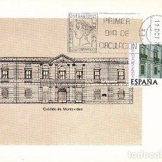 Sellos: EDIFIL 2293, EL CABILDO DE MONTEVIDEO (URUGUAY), TARJETA MAXIMA DE PRIMER DIA DE 12-10-1975. Lote 105987511