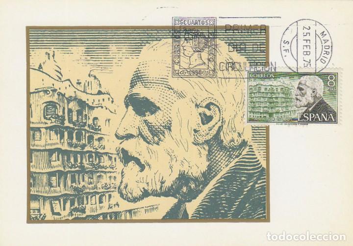 EDIFIL 2241, GAUDI (ARQUITECTO), TARJETA MAXIMA DE PRIMER DIA DE 25-2-1975 (Sellos - España - Otros - Tarjetas Máximas )