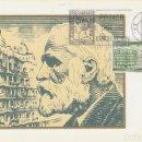 Sellos: EDIFIL 2241, GAUDI (ARQUITECTO), TARJETA MAXIMA DE PRIMER DIA DE 25-2-1975. Lote 160944309