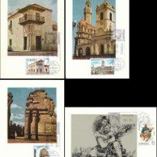 Sellos: EDIFIL 2213/6, HISPANIDAD 1974, ARGENTINA, TARJETA MAXIMA DE PRIMER DIA DE 12-10-1974 . Lote 107578879