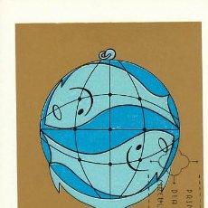 Sellos: EDIFIL 2144, EMBLEMA DE LA EXPOSICION MUNDIAL DE PESCA EN VIGO, TARJETA MAXIMA PRIMER DIA 12-9-1973. Lote 109364351
