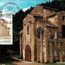 Sellos: 1990 TARJETA MÁXIMA PATRIMONIO HUMANIDAD OVIEDO SAN MIGUEL DE LILLO. Lote 109515655