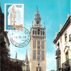 Sellos: 1998 TARJETA MÁXIMA PATRIMONIO HUMANIDAD GIRALDA DE SEVILLA. Lote 109516219