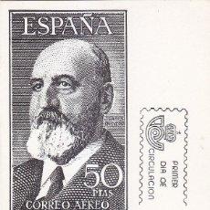 Sellos: LEONARDO TORRES QUEVEDO TRANSBORDADOR NIAGARA EUROPA 1983 (EDIFIL 2704) TM PD MATASELLOS MADRID.. Lote 109528439