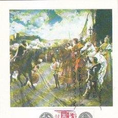 Sellos: LA UNIDAD DE ESPAÑA EUROPA 1982 (EDIFIL 2657) EN TM PD REYES CATOLICOS RENDICION DE GRANADA RARA ASI. Lote 109528711