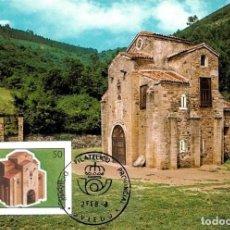 Sellos: FANTASIA FILATELICA PSEUDO TARJETA MAXIMA PATRIMONIO UNESCO LILLO. Lote 109703315