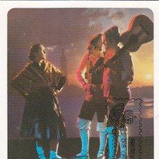 Sellos: MUSICA GIGANTES Y CABEZUDOS M FERNANDEZ CABALLERO MAESTROS DE LA ZARZUELA 1982 (EDIFIL 2652) TM PD.. Lote 109730411