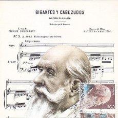 Sellos: MUSICA MANUEL FERNANDEZ CABALLERO MAESTROS DE LA ZARZUELA 1982 (EDIFIL 2651/52) EN TM PRIMER DIA.. Lote 109730659