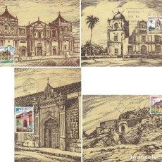 Sellos: EDIFIL 2154/7, HISPANIDAD 1973, NICARAGUA, TARJETA MAXIMA DE PRIMER DIA 12-10-1973 SERIE COMPLETA . Lote 110205191