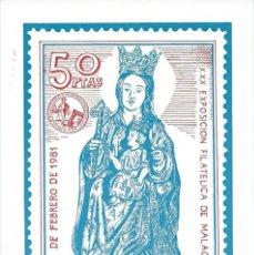 Sellos: 1981. MÁLAGA. TARJETA CON MATASELLOS EXP. FILAT. Nª SEÑORA DE LA VICTORIA. RELIGION. VIRGIN MARY.. Lote 110624395