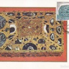 Sellos: CAJA DE AGATAS ORFEBRERIA ESPAÑA 75 EXPOSICION MUNDIAL DE FILATELIA 1975 (EDIFIL 2244) TM PRIMER DIA. Lote 111500771