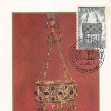 Sellos: CORONA DE RECESVINTO ORFEBRERIA ESPAÑA 75 EXPOSICION MUNDIAL DE FILATELIA 1975 (EDIFIL 2245) TM PD.. Lote 111501019