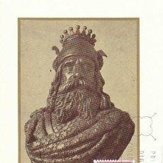 Sellos: EDIFIL 2073, CONDE FERNAN GONZALEZ, TARJETA MAXIMA DE PRIMER DÍA 27-1-1972 . Lote 112454055