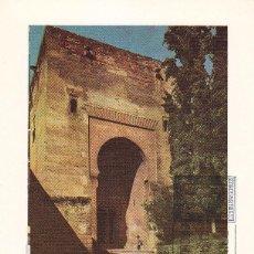 Sellos: LA ALHAMBRA DE GRANADA SERIE TURISTICA 1975 (EDIFIL 2269) EN TARJETA MAXIMA PRIMER DIA MADRID.. Lote 112953951
