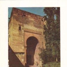 Sellos: LA ALHAMBRA DE GRANADA SERIE TURISTICA 1975 (EDIFIL 2269) EN TARJETA MAXIMA PRIMER DIA BARCELONA.. Lote 112953987