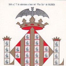 Sellos: PLAN SUR DE VALENCIA 1975 REY JAIME I (EDIFIL 8) EN TARJETA MAXIMA PRIMER DIA. BONITA Y RARA ASI.. Lote 113053711