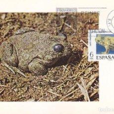 Sellos: SAPO PARTERO FAUNA HISPANICA 1975 (EDIFIL 2275) EN TARJETA MAXIMA PRIMER DIA.. Lote 113149107