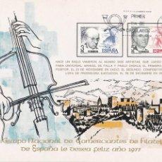 Sellos: MUSICA PAU CASALS Y MANUEL DE FALLA 1976 (EDIFIL 2379/80) EN BONITA Y RARA TM PD FELIZ AÑO 1977.. Lote 113280119