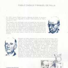 Sellos: MUSICA CENTENARIO PAU CASALS Y MANUEL DE FALLA 1976 (EDIFIL 2379/80) EN BONITA Y RARA TM PRIMER DIA.. Lote 113280215