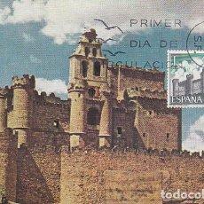 Sellos: EDIFIL 1927, CASTILLO DE TUREGANO (SEGOVIA), TARJETA MAXIMA DE PRIMER DIA 24-6-1969. Lote 113489635