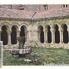 Sellos: EDIFIL 1948, MONASTERIO DE LAS HUELGAS (BURGOS), PATIO, TARJETA MAXIMA DE PRIMER DIA DE 22-11-1969. Lote 113490971