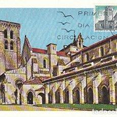 Sellos: EDIFIL 1946, MONASTERIO DE LAS HUELGAS (BURGOS), TARJETA MAXIMA DE PRIMER DIA DE 22-11-1969 . Lote 113491163