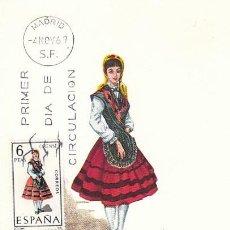 Sellos: EDIFIL 1908, TRAJE REGIONAL DE ORENSE, TARJETA MAXIMA DE PRIMER DIA DE 1969. Lote 113491879