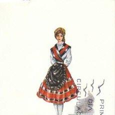 Selos: EDIFIL 1903, TRAJE REGIONAL DE LUGO, TARJETA MAXIMA DE PRIMER DIA DE 1969 . Lote 113492451