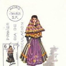 Sellos: EDIFIL 1900, TRAJE REGIONAL DE LEON, TARJETA MAXIMA DE PRIMER DIA DE 7-3-1969 . Lote 113492703