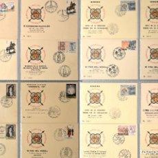 Sellos: LOTE 50 TARJETA MATASELLOS ESPECIAL Y PRIMER DIA FEDERACIO CATALANA SOCIETATS FILATELIQUES CATALUÑA. Lote 113738515