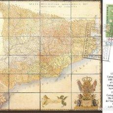 Sellos: 1995. BARCELONA. MÀXIMA/MAXIMUM. LA FILATELIA Y LA CARTOGRAFÍA. CARTOGRAPHY. MAPAS/MAPS.. Lote 113965703