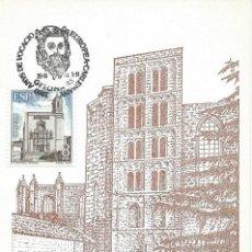 Sellos: 1985. GIRONA. MÁXIMA/MAXIMUM CARD. CATEDRAL.1200 AÑOS VOCACIÓN EUROPEA. CATHEDRALS. EUROPA. HISTORIA. Lote 114535479