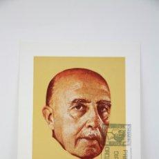 Sellos: TARJETA MÁXIMA AÑO 1974-75 - GENERAL FRANCO - EDIFIL 2225. Lote 116103299