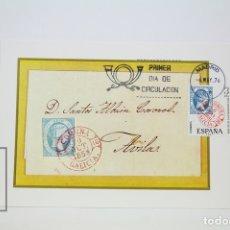 Sellos: TARJETA MÁXIMA AÑO 1976 - DÍA MUNDIAL DEL SELLO - EDIFIL 2318. Lote 116103371