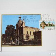 Sellos: TARJETA MÁXIMA AÑO 1979 - CENTENARIO DEL HOSPITAL DEL NIÑO JESÚS - EDIFIL 2548. Lote 117014967