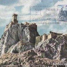 Sellos: EDIFIL 1742, CASTILLO DE MONTEAGUDO (MURCIA) TARJETA MAXIMA DE PRIMER DIA DE 13-8-1966. Lote 117741503