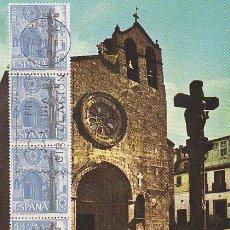 Sellos: EDIFIL 1802, BETANZOS (A CORUÑA), IGLESIA DE SANTA MARIA, TARJETA MAXIMA DE PRIMER DIA DE 26-7-1967. Lote 118373763