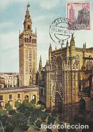 EDIFIL 1647, SEVILLA, CATEDRAL, GIRALDA, TARJETA MAXIMA MATASELLO FECHA SEVILLA PRIMER DIA 31-5-1965 (Sellos - España - Tarjetas Máximas )
