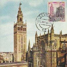 Sellos: EDIFIL 1647, SEVILLA, CATEDRAL, GIRALDA, TARJETA MAXIMA MATASELLO FECHA SEVILLA PRIMER DIA 31-5-1965. Lote 118381395
