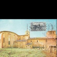 Sellos: EDIFIL 1563/5, MONASTERIO SANTA MARIA DE LA HUERTA TARJETA MAXIMA DE PRIMER 24-2-1964 SERIE COMPLETA. Lote 118384315