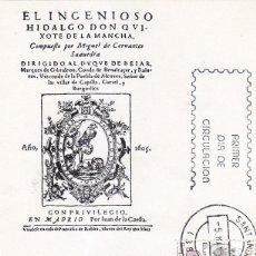 Sellos: CERVANTES EL INGENIOSO HIDALDO DON QUIJOTE DE LA MANCHA EUROPA 1983 (EDIFIL 2703) EN TM PD SANTANDER. Lote 118628123