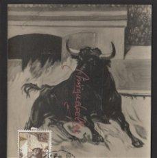 Sellos: TAUROMAQUIA , TOROS - FIESTA NACIONAL 1960 ED Nº 1257 TARJETA MAXIMA PRIMER DIA MUY RARA. Lote 119290663
