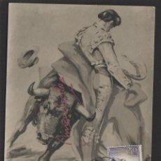 Sellos: TAUROMAQUIA , TOROS - FIESTA NACIONAL 1960 ED Nº 1258 TARJETA MAXIMA PRIMER DIA MUY RARA. Lote 119290711